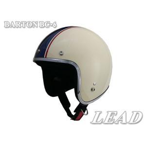 BARTON BC-6 スモール ジェットヘルメット アイボリーネイビー miyako-kyoto