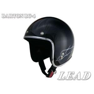 激安 スモール ジェットヘルメット BC-6 ブラック×ホワイトフレア miyako-kyoto