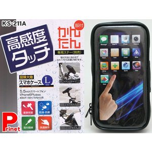 冒険大陸 スマホケース Lサイズ 高感度タッチ 5.5インチ スマホ/iPhone6Plus/iPhone7Plus対応 KS-211A|miyako-kyoto