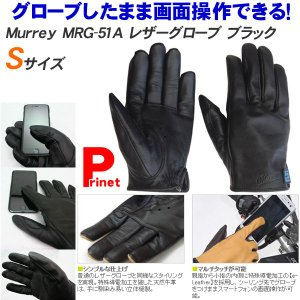 Murrey MRG-51 レザーグローブ iPhone/Andoroid スマートフォン対応 ブラック Sサイズ|miyako-kyoto