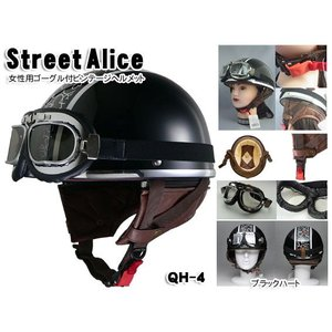 レディース用ビンテージヘルメット 半ヘル・半キャップ・バイク ハーフヘルメット ブラック×ハート QH-4-BH|miyako-kyoto