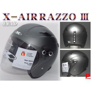 X-AIR RAZZO3 ジェットヘルメット スモーキーシルバー ラッツオ3/リード工業|miyako-kyoto