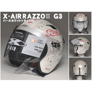 X-AIR RAZZO3 G1 ジェットヘルメット パールホワイト トライバル|miyako-kyoto