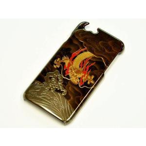 最高級 漆塗り蒔絵 iPhone6用ケース  雲龍  桐箱入|miyako-kyoto