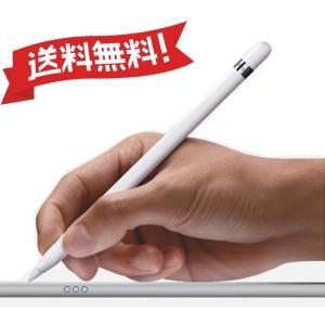 一度使えば手放せない! iPad Pro Appleペンシル。   筆圧感知も、倒した状態も認識して...