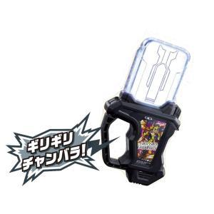 仮面ライダーレーザーが使用するチャンバラゲームのガシャット。 別売りのDXゲーマドライバーにセットし...