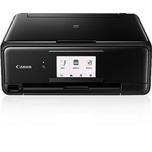 プリンター 印刷機 キヤノン インクジェット複...の関連商品8