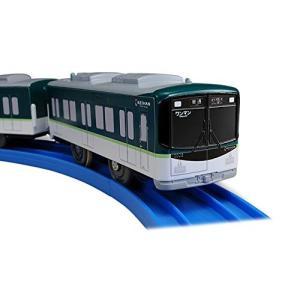 限定販売されていた、お京阪のプラレール! 今のところ再生産される予定はありません。  超激レア です...