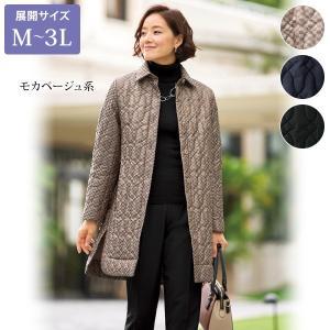 アウター 防寒 ジャケット /中わたキルティングデザインコート / 大きいサイズ M L LL 3L...