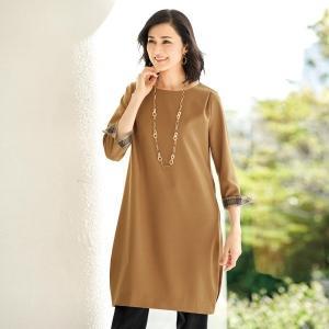645de6ff280b3 配色チュニックワンピース   50代 60代 70代 ファッション   シニアファッション   ミセス ...