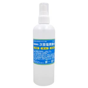 次亜塩素酸水 300ml ボトル入 50ppm 除菌 消臭 手の消毒 スプレー miyakobiyori