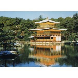 旅する日本【金閣寺】絵はがき ポストカード|miyakobiyori