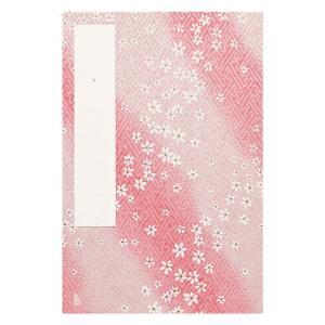 友禅和紙の表紙がかわいい。御朱印帳(大)桜|miyakobiyori