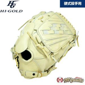 ハイゴールド HI GOLD  50 野球用 一般 硬式 グラブ 投手用  硬式グローブ ピッチャー...