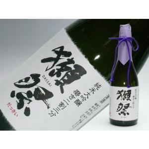 獺祭 純米大吟醸 磨き二割三分 720ml【旭酒造 だっさい】【店頭引き取り不可】|miyamizunosato