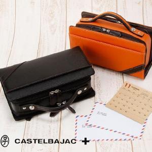 カステルバジャック/CASTELBAJAC/バッグ/セカンドバッグ/ドロワット/071202|miyamoto0908