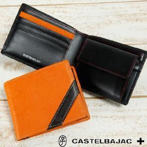 カステルバジャック 財布/CASTELBAJAC/二つ折り財布/ドロワット/財布さいふサイフ/071608|miyamoto0908