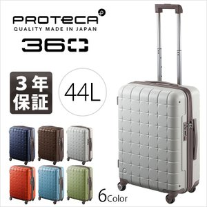プロテカ スーツケース 360 サンロクマル ACE PROTeCA 44L/4輪スーツケース 1-02512 miyamoto0908