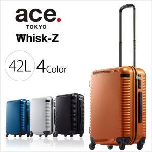 エース スーツケース ウィスクZ 42L ace. TOKYO 1-04022 日本製 旅行 3泊
