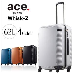 エース スーツケース ウィスクZ 62L ace. TOKYO 1-04023 日本製 旅行 4〜5泊