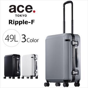 ACE スーツケース キャリーケース フレームタイプ 49L ace. TOKYO リップルF 1-05552  3〜4泊 miyamoto0908