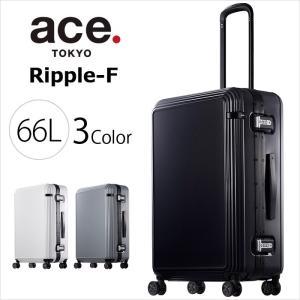 ACE スーツケース キャリーケース フレームタイプ 66L ace. TOKYO リップルF 1-05553 5日〜1週間 miyamoto0908