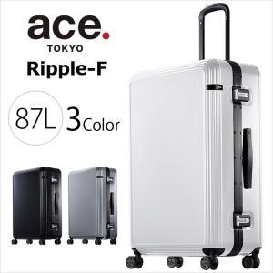 エース スーツケース フレームタイプ 87L ace. TOKYO リップルF 1-05554 1週間〜10日 miyamoto0908