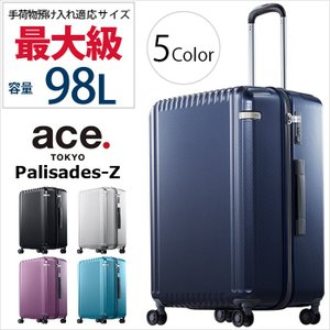 エース スーツケース 98L ace. TOKYO パリセイドZ 1-05585 預け入れ手荷物国際基準適応サイズ miyamoto0908