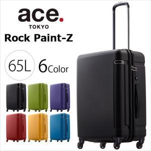 エース スーツケース 65L ace. TOKYO ロックペイントZ スーツケース 1-05623 miyamoto0908