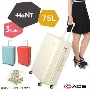 エース スーツケース ハント HaNT mine 75L キャリーケース 1-05747 miyamoto0908