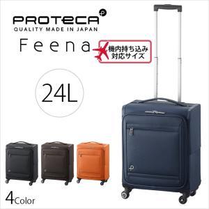プロテカ スーツケース キャリーケース フィーナ 24L 1-12741 ACE PROTeCA Feena|miyamoto0908