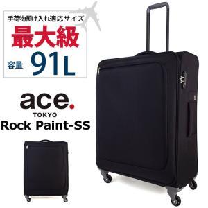 エース キャリーケース ソフト 91L ace. TOKYO ロックペイントSS 1-35703 10泊以上 出張 修学旅行 海外旅行|miyamoto0908