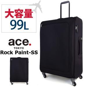 エース キャリーケース ソフト 99L ace. TOKYO ロックペイントSS 1-35704 10泊以上 出張 修学旅行 海外旅行|miyamoto0908