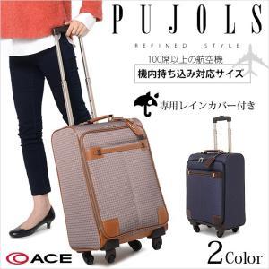 ACE キャリーケース PIJOLS ピジョール  高さ55cm 4輪 1-45668|miyamoto0908