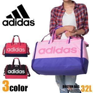 アディダス adidas ボストンバッグ スポーツバッグ 32L レイチェル 1-46057|miyamoto0908