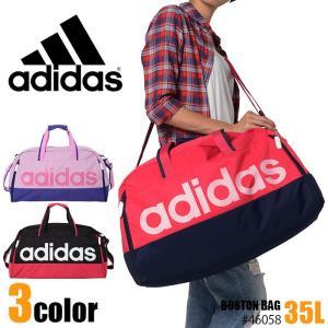 アディダス adidas ボストンバッグ スポーツバッグ 35L レイチェル 1-46058|miyamoto0908