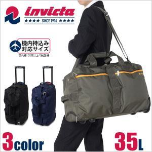 ACE ボストンキャリー invicta インビクタ マットーネ 35L 1-51342|miyamoto0908