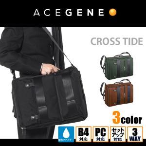 ACEGENE エースジーン 3WAY ビジネスバッグ クロスタイド 1-51728 B4対応