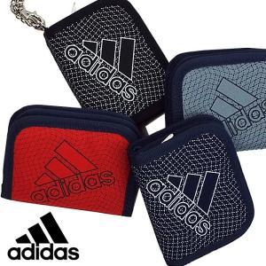 アディダス adidas 二つ折り財布 キッズ 男の子 女の子 チェーン 紐付き コンパクト 1-5...