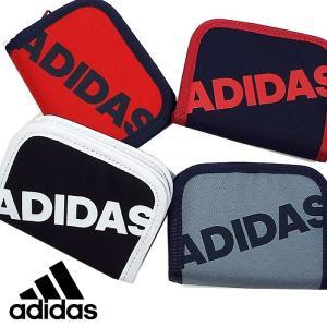 アディダス adidas 二つ折り財布 キッズ 男の子 女の子 チェーン付き 紐付き コンパクト 1...