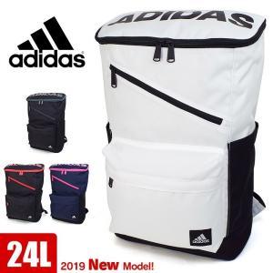 アディダス リュック スクエアリュック adidas リュックサック 24L 通学 大容量 女子 メンズ 1-55053