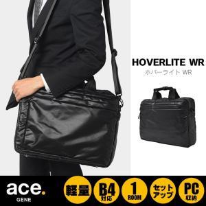 acegene エースジーン ビジネスバッグ ブリーフケース 2WAY ace.gene ホバーライトWR 1-59802 B4対応 メンズ|miyamoto0908