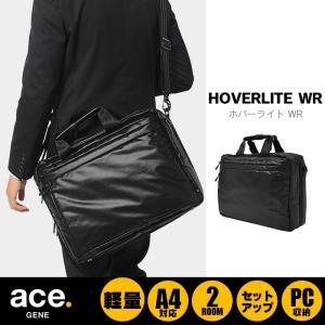 acegene エースジーン ビジネスバッグ ブリーフケース 大容量 2WAY 2ROOM ホバーライトWR 1-59804 B4対応 メンズ|miyamoto0908