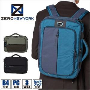 ZERO NEWYORK ゼロ ニューヨーク MIDTOWN 3WAY ビジネスバッグ ブリーフケース ビジネスリュック 1-80772|miyamoto0908