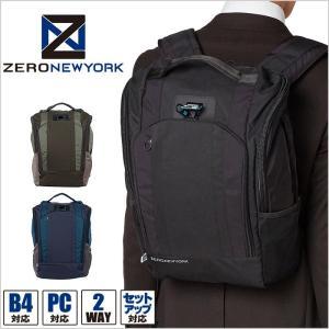 ZERO NEWYORK ゼロ ニューヨーク MIDTOWN ビジネスバッグ ビジネスリュック 1-80774