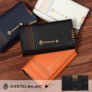 カステルバジャック 財布 キーケース CASTELBAJAC シェスト 027602|miyamoto0908