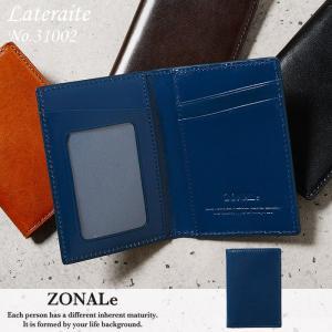 ゾナール ラテライト パスケース カードケース ZONALe 31002 メンズ 牛革 財布|miyamoto0908
