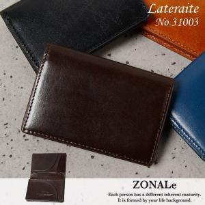 ゾナール ラテライト 名刺入れ カードケース ZONALe 31003 メンズ 牛革 財布|miyamoto0908