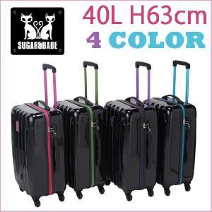 スーツケース キャリーケース シュガー&ベイブ NEON 40L 390-550|miyamoto0908