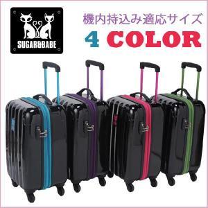 スーツケース キャリーケース シュガー&ベイブ 29〜34L 機内持込み適応サイズ 390-551|miyamoto0908